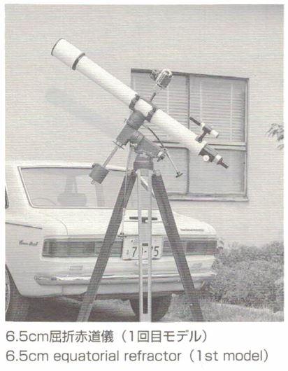 65mm EQ 1.jpg
