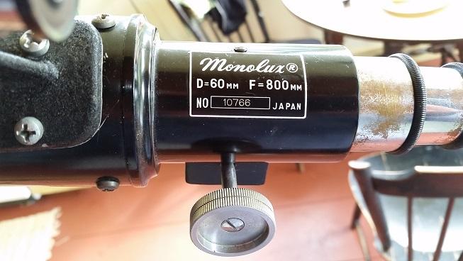 Monolux 10766_2.jpg