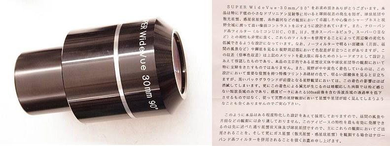 79C617F6-599E-4695-9ACA-29EA0F08AD7C.jpeg