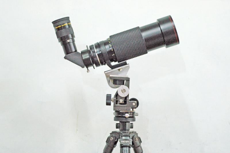 Tokina 100-300 mm f4_telescope.jpg