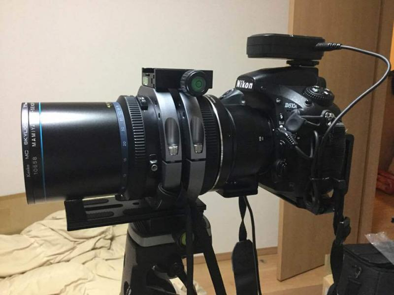 Mamiya APO-SEKOR Z 250mm F4.5.jpg