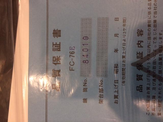 C66348C3-9126-42B7-A9D1-B386E0537512.jpeg