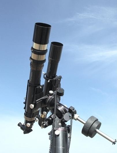 solar telescopes.jpg