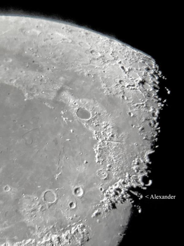 Alexander Lunar Light Ray August 10 IMG_6356 Processed Rotated Labeled CN.jpg