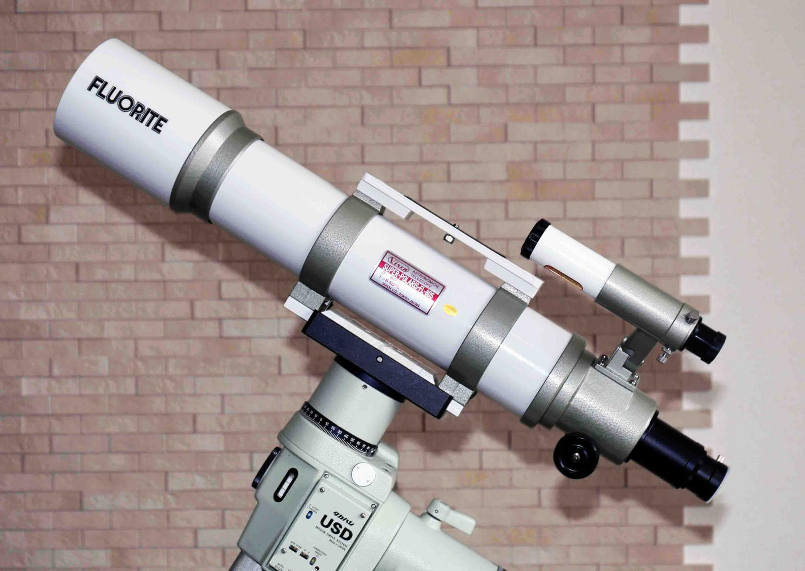 ZHBH 40mm Aperture AZ Mount,Telescope Monoculars Astronomical Refractor