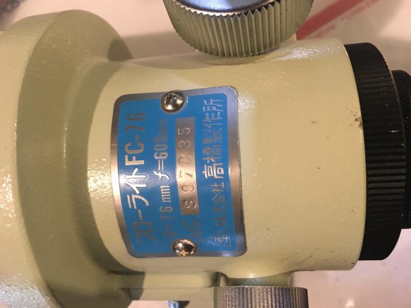 5A2C5791-A2FA-4056-A223-6F8F6EC295A2.jpeg