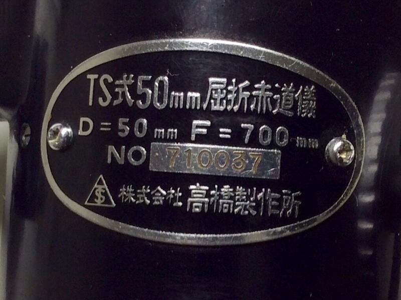 B7EB3A41-E3B8-498B-9CC3-C9A58FB7F260.jpeg