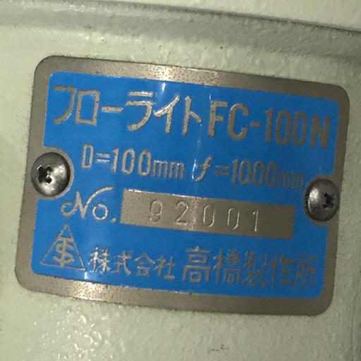 F68A99D3-BA2D-46DF-B775-871D0AF05D85.jpeg