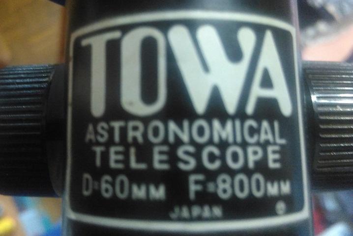 towa1.jpg