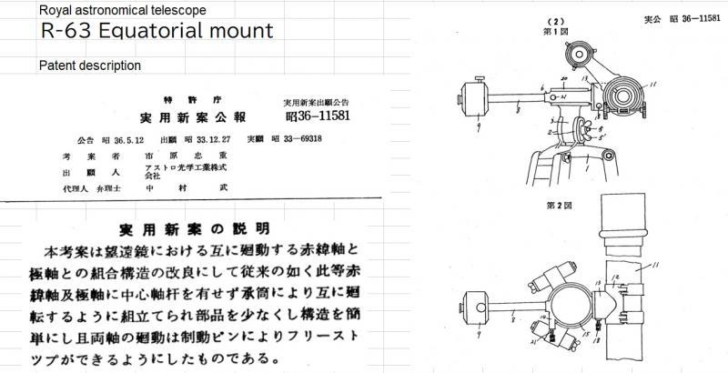 Royal R-63 Patent.jpg