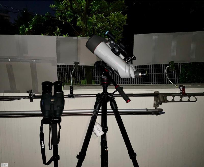 Binocular_Station_jpg.jpg