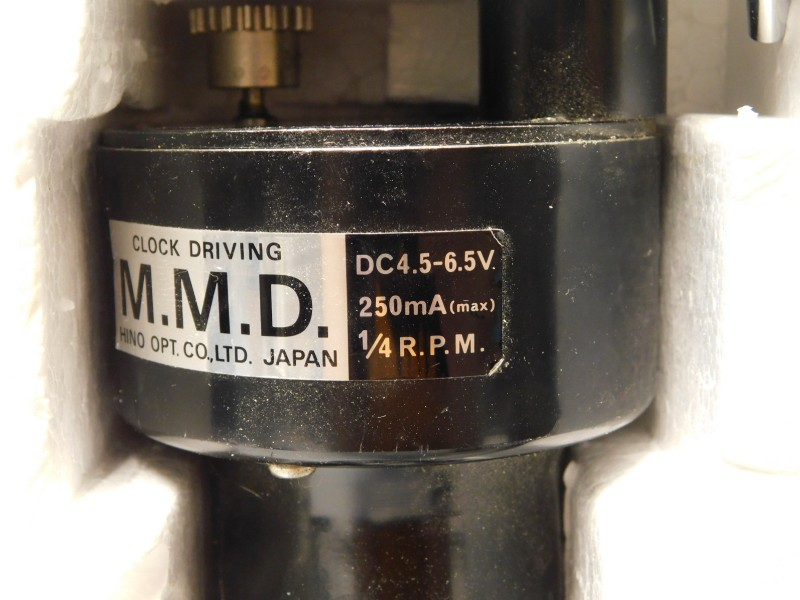 Hino Mizar MMD A03.jpg