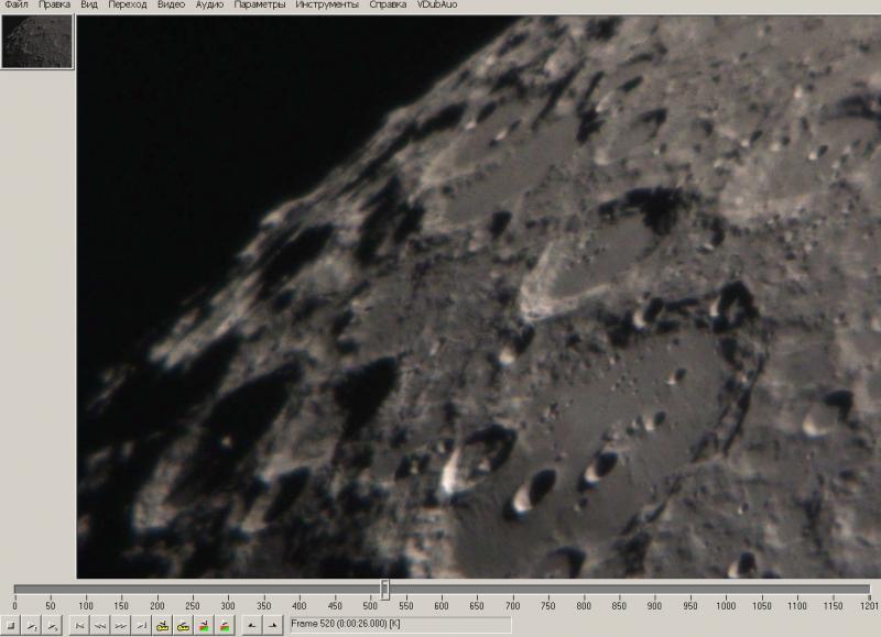 кратер клавий.jpg