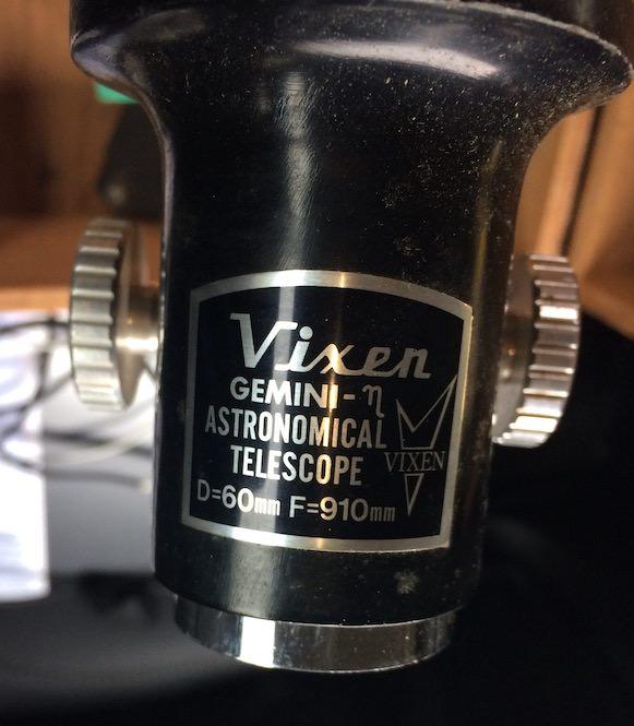 Vixen Gemini Focuser.jpg