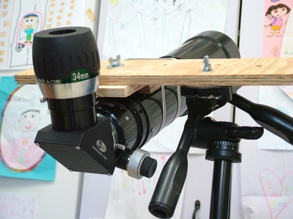 photo tripod platform (2).JPG
