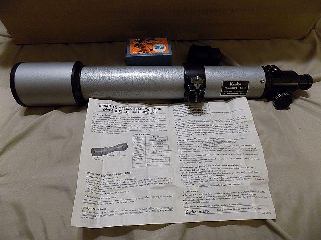 Kenko GS-540 Delivery S02.jpg