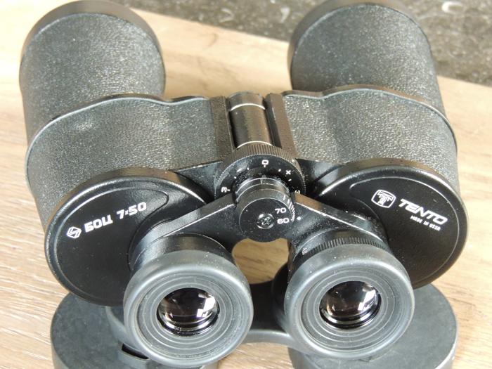 Russian Binoculars? - Binoculars - Cloudy Nights
