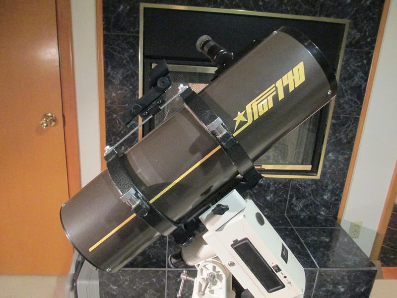 Comet_Catcher_closeup.jpg