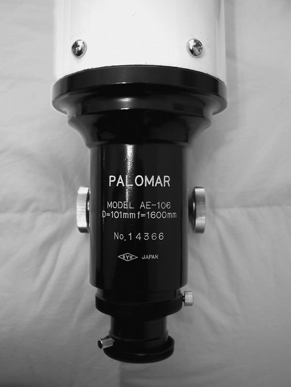 2037965-!4Posting_Palomar101.jpg