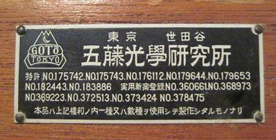 4249340-label.jpg
