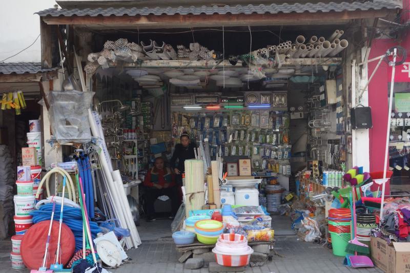 5 store.jpg