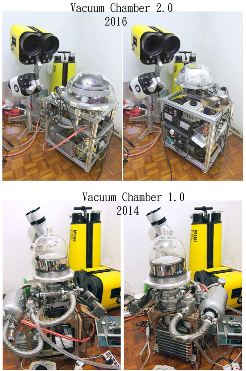 how to make a vacuum chamber at home