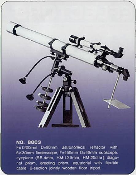 Dai-Ichi-Kogaku-Model8803-WEB.jpg