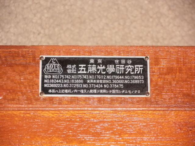 PC081101.JPG