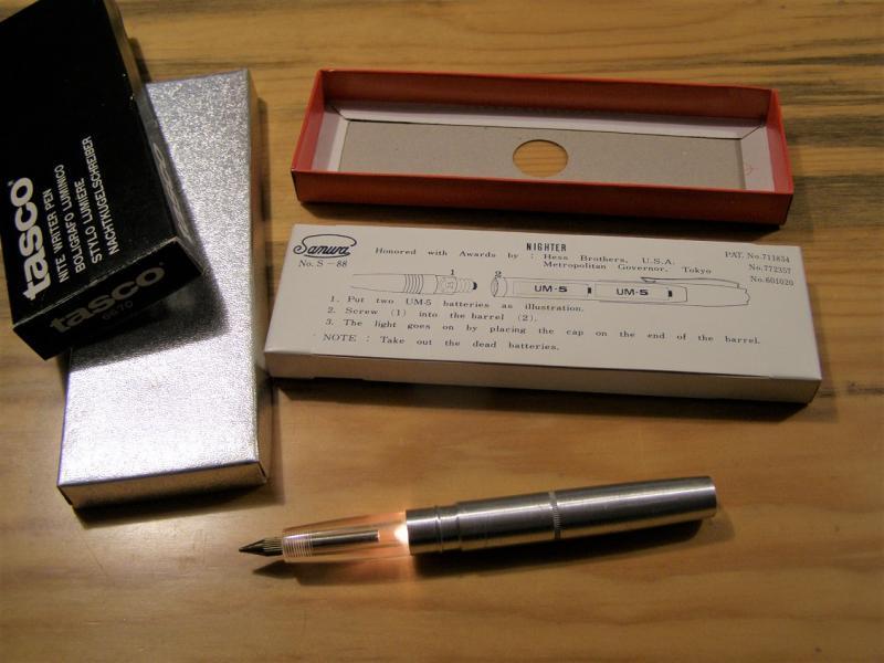 P1010005 - Copy.JPG