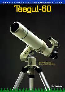 "RED ALERT 6"" Refractor on CL in Milwaukee WI $10 - last post by samovu"