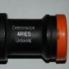 Unique Refractor with a Vixen 102mm lens - last post by mikey cee