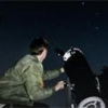 60/700 refractor - just for beginners? - last post by Skywatcher Simon